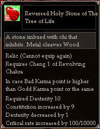 Reversed Holy Stone of The Tree of Life.jpg