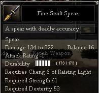 Fine Swift Spear.jpg