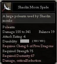 Shaolin Moon Spade.jpg