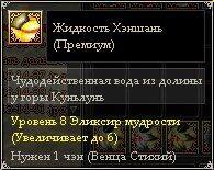 3rkz-0bUypE.jpg