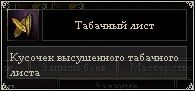 Oh Jn28B0iA.jpg