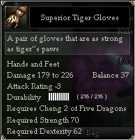 Superior Tiger Gloves.jpg