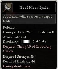 Good Moon Spade.jpg