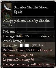Superior Shaolin Moon Spade.jpg