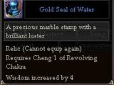 Gold Seal of Water