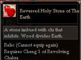 Reversed Holy Stone of The Earth