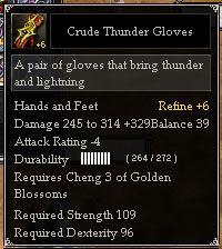 Crude Thunder Gloves.jpg