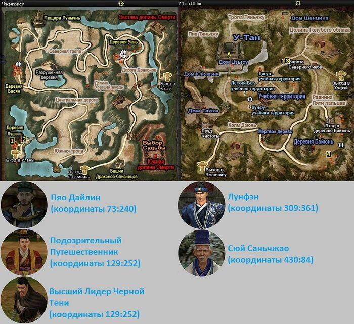 Нажмите на карту для увеличения
