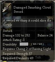 Damaged Smashing Cloud Sword.jpg