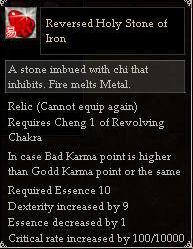Reversed Holy Stone of Iron.jpg