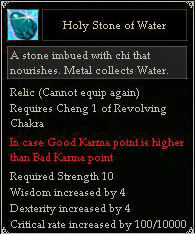 Holy Stone of Water.jpg