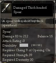 Damaged Thick-headed Spear.jpg