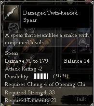 Damaged Twin-headed Spear.jpg