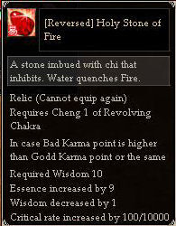 Reversed Holy Stone of Fire.jpg