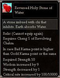 Reversed Holy Stone of Water.jpg