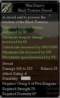 Wan Daye's Black Tortoise Sword.jpg