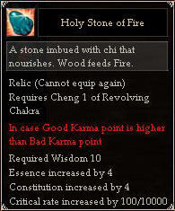 Holy Stone of Fire.jpg