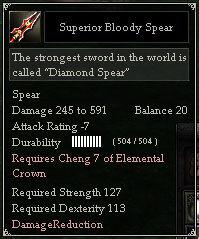 Superior Bloody Spear.jpg