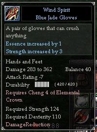 Wind Spirit Blue Jade Gloves.jpg