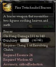 Fine Twin-headed Bracers.jpg