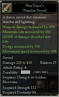 Wan Daye's Thunder Sword.jpg