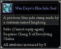 Wan Daye's Blue Jade Seal.jpg