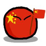 Chinaball2222
