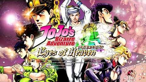 JoJo's Bizarre Adventure Eyes of Heaven - Results (Extended ver.)