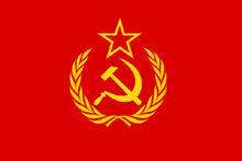 Russiancommunism.jpg