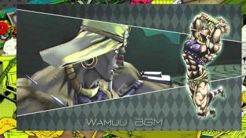 JoJo's Bizarre Adventure Eyes of Heaven OST - Wamuu Battle BGM