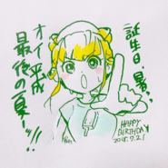 Hinata Birthday