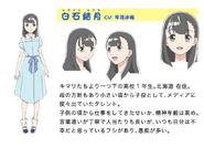 Yutsuki Shiraishi