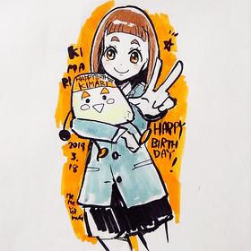 Kimari Birthday