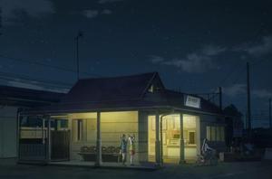 2 Morinji-Mae Station