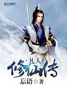 Han Li 10