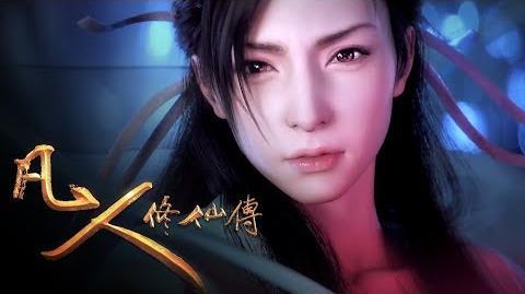 《凡人修仙传》A Record of a Mortal's Journey to Immortality - CG Movie Preview - CN