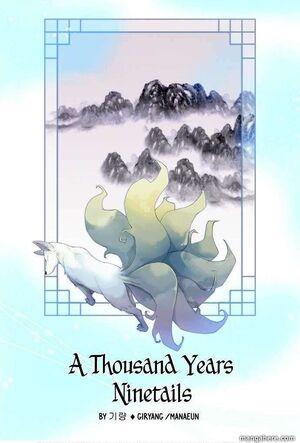 천년 구미호 (A Thousand Years Ninetails) Cover Image