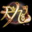 A Thousand Years Ninetails Wiki