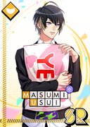 Masumi Usui SR Awake or in Dreams unbloomed