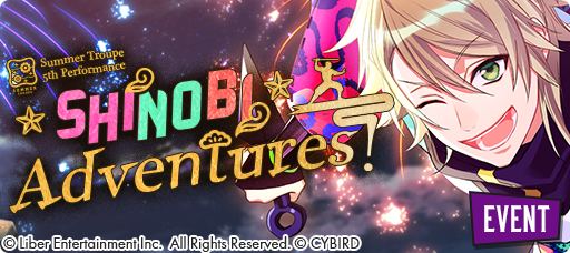 Shinobi Adventures! Event Banner