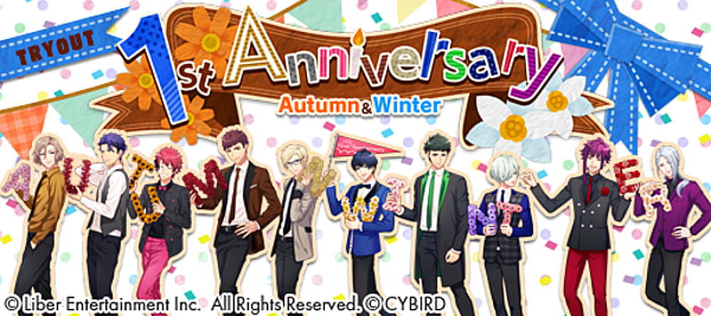 1st anniversary autumn & winter tryouts banner