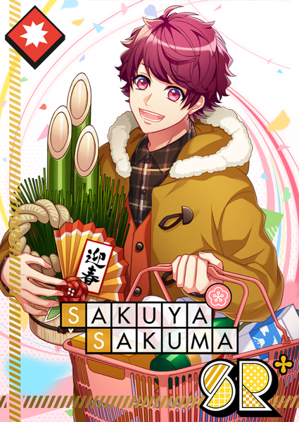 Sakuya Sakuma SR New Year Prep with You! bloomed.png