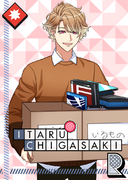 Itaru Chigasaki R Time for Decluttering unbloomed