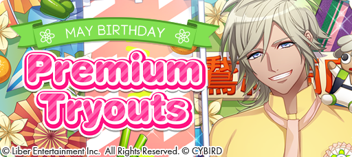 May Birthday Premium Tryouts 2021 banner