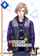 Banri Settsu N Longing for Autumn bloomed