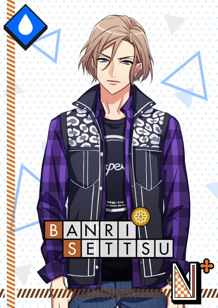Banri Settsu N Longing for Autumn bloomed.png