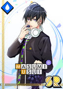 Masumi Usui SR I Want to Ripen for You unbloomed