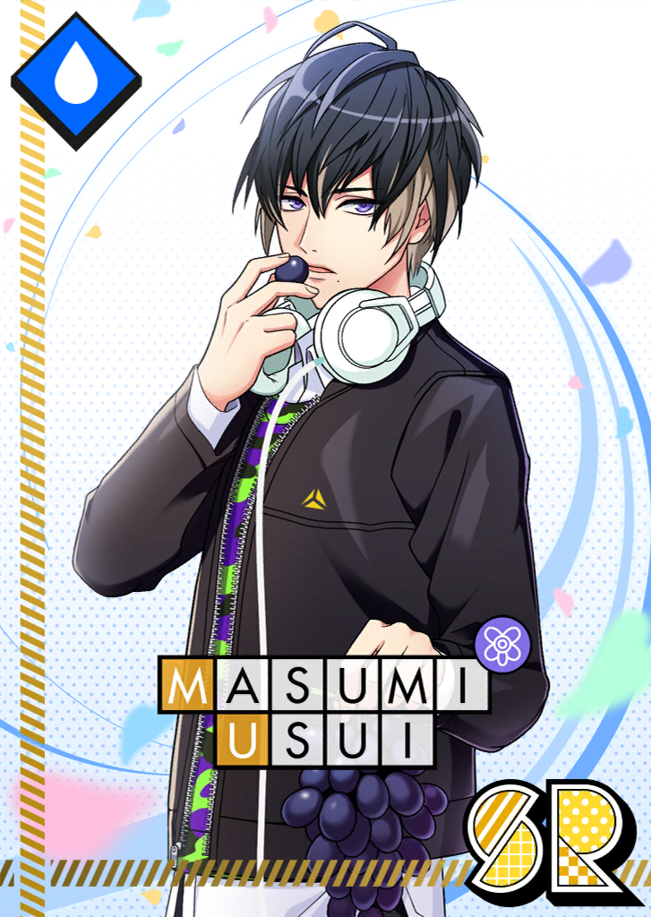 Masumi Usui SR 【I Want to Ripen for You】