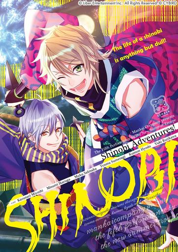 Shinobi Adventures! EN poster
