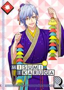 Misumi Ikaruga R Cheerful Altair unbloomed